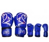 Перчатки боксерские Rival MA-3307-B кожаные синие - фото 1