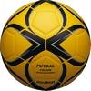 Мяч футзальный Molten FXI550 - фото 1