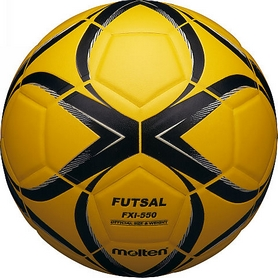 Мяч футзальный Molten FXI550