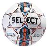 Мяч футзальный Select Futsal Master белый - фото 1