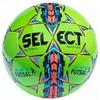 Мяч футзальный Select Futsal Master зеленый - фото 1