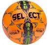 Мяч футзальный Select Futsal Super оранжевый - фото 1