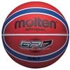 Мяч баскетбольный резиновый Molten BGRХ7-RB - фото 1
