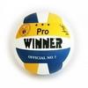 Мяч волейбольный Winner Pro - фото 1