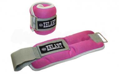 Утяжелители-манжеты ZLT  2 шт по 0.5 кг