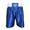 Трусы боксерские Everlast МА-6009-B синие - фото 1
