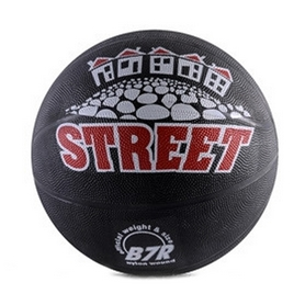 Мяч баскетбольный Winner Street
