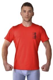 Футболка for Kyokushin Berserk красная