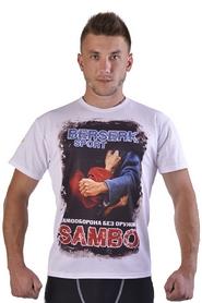 Футболка Berserk Самбо