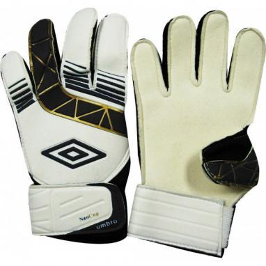 Перчатки вратарские Umbro бело-черные