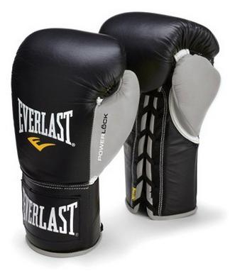 Перчатки боксерские (профессиональные) Everlast Powerlock Pro Fight Boxing Gloves серебристые