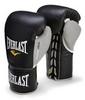 Перчатки боксерские (профессиональные) Everlast Powerlock Pro Fight Boxing Gloves серебристые - фото 1