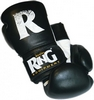 Перчатки тренировочные Ring (на липучке) - фото 1