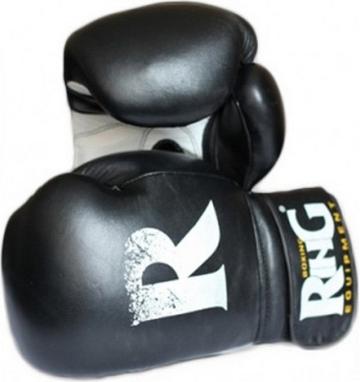 Тренировочные перчатки Ring Start-Line (на липучке)