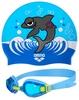 Набор для плавания Arena AWT Multi Set Blue - фото 1