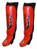 Защита для ног (голень+стопа) ZLT ZB-7024-R красная - фото 1