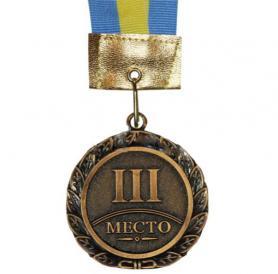 Медаль спортивная 3 место (бронза) 2940-3, 45 мм