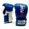 Перчатки боксерские Firepower FPBGA2 синие - фото 2