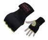 Накладки (перчатки) для карате Matsa MA-6022-BK черные - фото 1