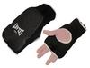 Накладки (перчатки) для карате ZLT ZB-6125 черные - фото 1