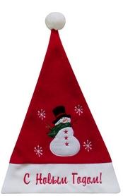 Колпак праздничный Angel gifts 48807