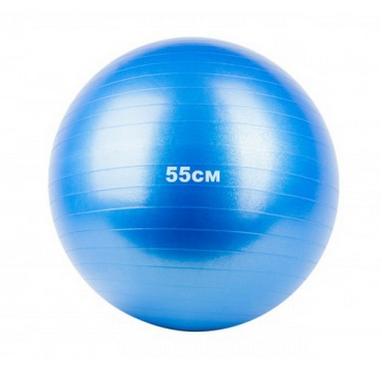 Мяч гимнастический Alex 55 см