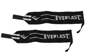 Суппорт кисти эластичный Everlast BC-6165 (2 шт)