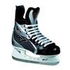 Коньки хоккейные Energy 361 белые - фото 1