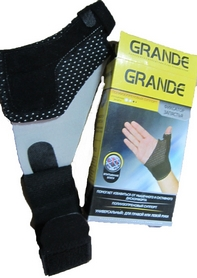 Суппорт кисти Grande GS-1620 (1 шт)