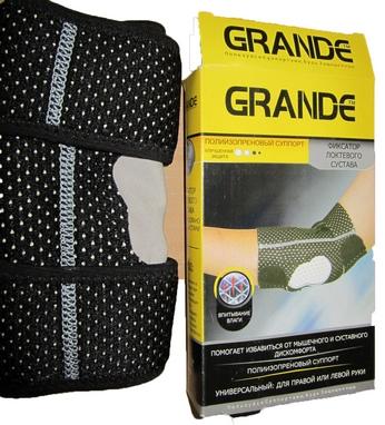 Суппорт локтя Grande GS-1630 (1 шт)