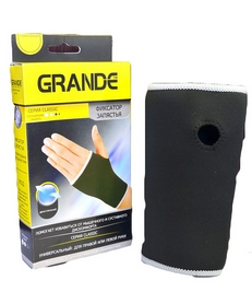 Распродажа*! Суппорт кисти Grande GS-210 (1 шт)