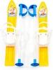 Лыжи с палками детские Marmat 60 см желтые - фото 1