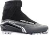 Ботинки для беговых лыж Fischer XC Comfort 2015/2016 silver - фото 1