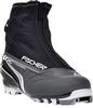 Ботинки для беговых лыж Fischer XC Comfort 2015/2016 silver - фото 2