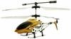 Вертолет SPL-Technik SPL107 - фото 1