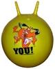 Мяч попрыгун с рожками Disney 45 см желтый - фото 1