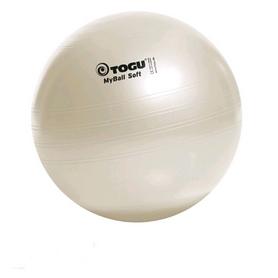 Мяч для фитнеса (фитбол) 75 см Togu MyBall серебряный
