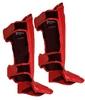 Защита для ног (голень + стопа) Twins SGL-10-RD красная - фото 2