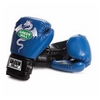 Перчатки боксерские Green Hill Dragon синие - фото 1