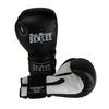 Перчатки боксерские Benlee Madison Deluxe черно-белые - фото 1