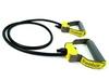 Эспандер для фитнеса с регулируемой длиной Reebok RSTB-10077 - фото 1