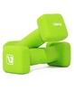 Гантели для фитнеса неопреновые LiveUp Square Head 1,5 кг салатовые - фото 1