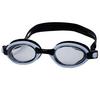 Очки для плавания Volna Vorskla 3 серый - фото 1