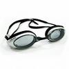 Очки для плавания Volna Lybid 2 - фото 1