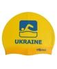 Шапочка для плавания Volna Team II Cap yellow - фото 1