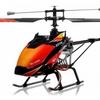 Вертолет радиоуправляемый 4-к WL Toys V913 Sky Leader - фото 1
