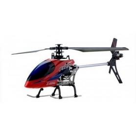 Вертолет радиоуправляемый 4-к Fei Lun FX071C бесфлайбарный