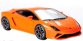 Автомобиль радиоуправляемый Lamborghini LP560 1:43 микро оранжевый