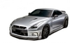 Автомобиль радиоуправляемый Nissan GT-R 1:43 микро серый - фото 1