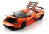 Автомобиль радиоуправляемый Meizhi Lamborghini LP670-4 SV 1:18 оранжевый - фото 2